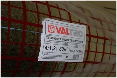 Подложка рулонная для теплого пола VALTEC мультифольга 3мм