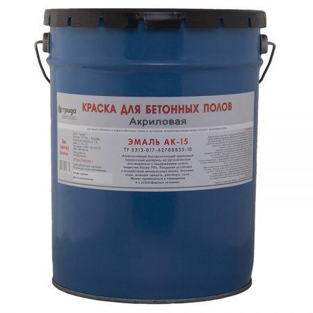 Акриловые краски для бетонных полов