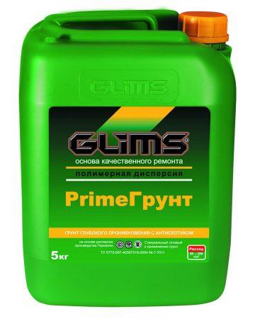 Грунтовка GLIMS-DeepPrime