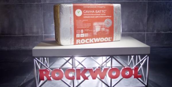 Фольгированный утеплитель Rockwool