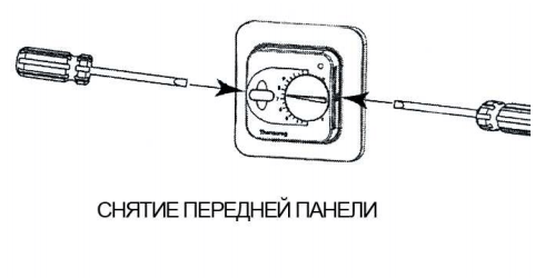 Снятие передней панели