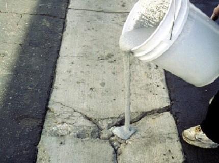 Ремонт бетонных полов