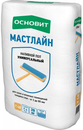 Наливной пол универсальный ОСНОВИТ МАСТЛАЙН Т-48
