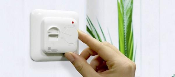 Электрический теплый пол под линолеум