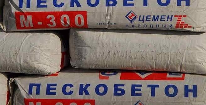 Пескобетон в упаковках