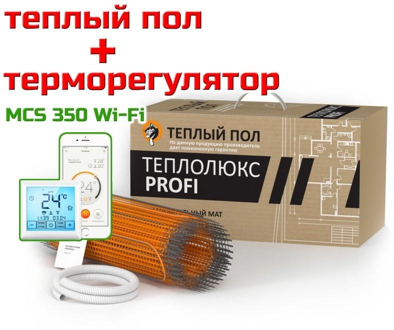 Комплект электрического пола с терморегулятором