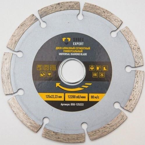 Сегментированный диск с алмазным напылением