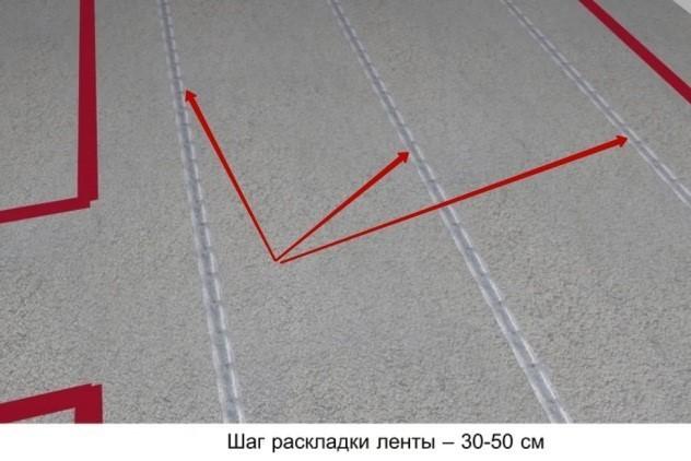 Шаг 8 – монтаж металлической ленты под кабель