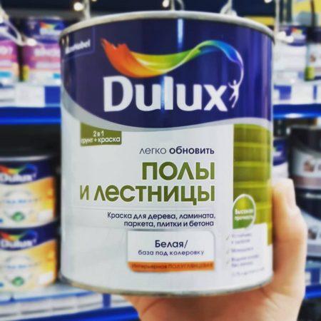 «Dulux»