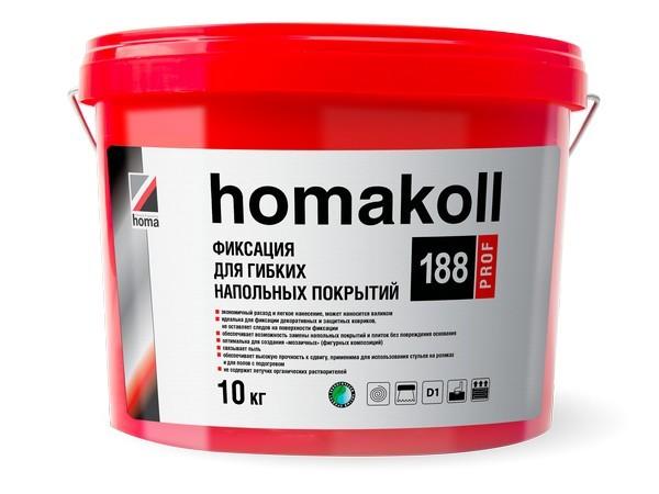 Homakoll 188