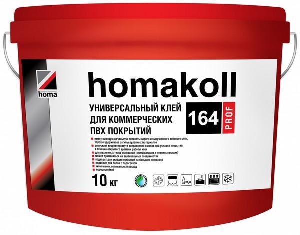 Клей Homakoll